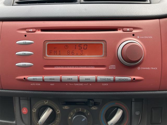 R キーレス CDオーディオ キセノンライト フォグランプ ドアバイザー リアワイパー ABS ダブルエアバッグ エアコン パワーステアリング パワーウインドウ 純正15インチアルミ CVTオートマ車(72枚目)