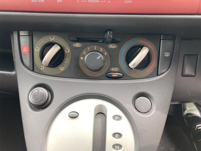 R キーレス CDオーディオ キセノンライト フォグランプ ドアバイザー リアワイパー ABS ダブルエアバッグ エアコン パワーステアリング パワーウインドウ 純正15インチアルミ CVTオートマ車(73枚目)