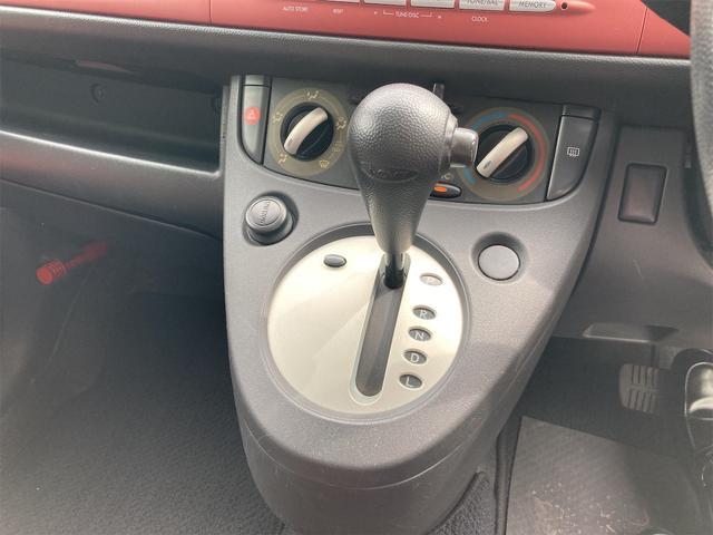 R キーレス CDオーディオ キセノンライト フォグランプ ドアバイザー リアワイパー ABS ダブルエアバッグ エアコン パワーステアリング パワーウインドウ 純正15インチアルミ CVTオートマ車(74枚目)