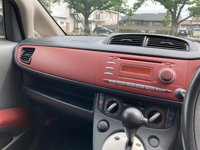R キーレス CDオーディオ キセノンライト フォグランプ ドアバイザー リアワイパー ABS ダブルエアバッグ エアコン パワーステアリング パワーウインドウ 純正15インチアルミ CVTオートマ車(75枚目)