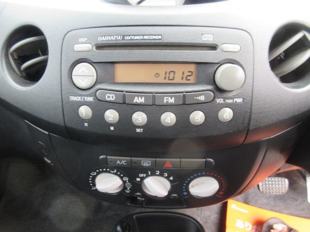 CDコンポ
