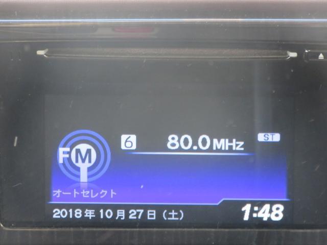 プレミアム・Lパッケージ(10枚目)