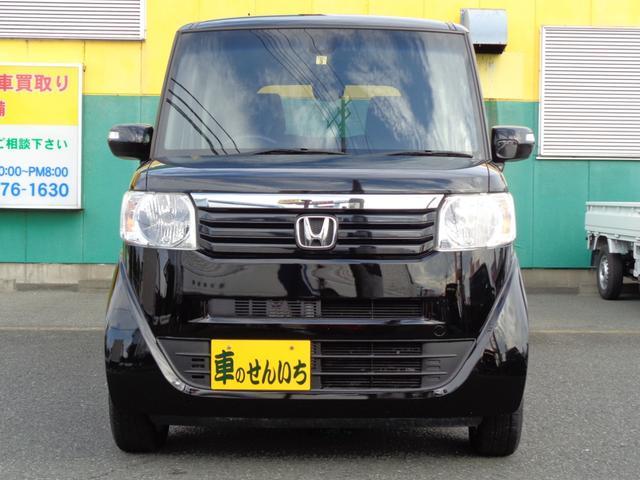 「ホンダ」「N-BOX」「コンパクトカー」「群馬県」の中古車2