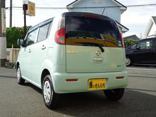 「日産」「モコ」「コンパクトカー」「群馬県」の中古車9