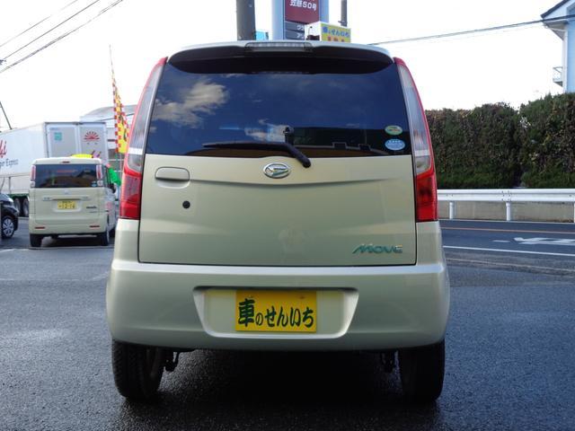 「ダイハツ」「ムーヴ」「コンパクトカー」「群馬県」の中古車3