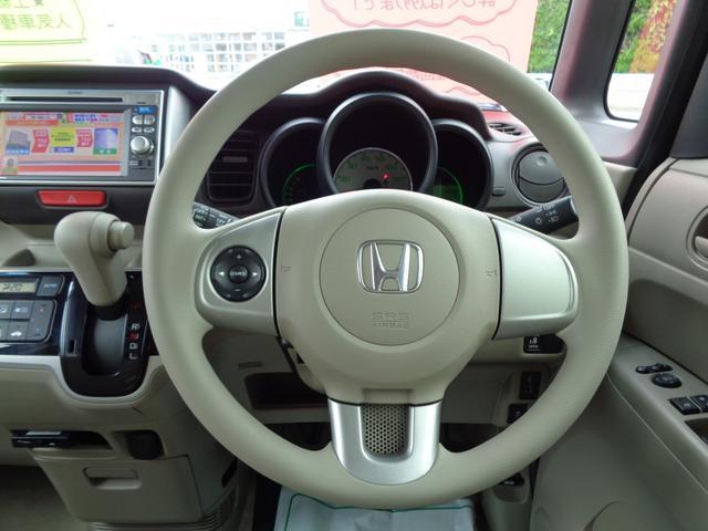 「ホンダ」「N-BOX」「コンパクトカー」「群馬県」の中古車17