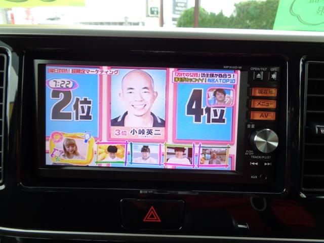 「日産」「デイズルークス」「コンパクトカー」「群馬県」の中古車11