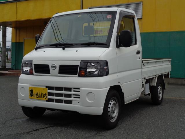 「日産」「クリッパートラック」「トラック」「群馬県」の中古車7