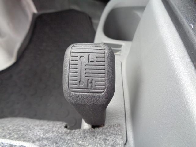 「日産」「クリッパートラック」「トラック」「群馬県」の中古車13