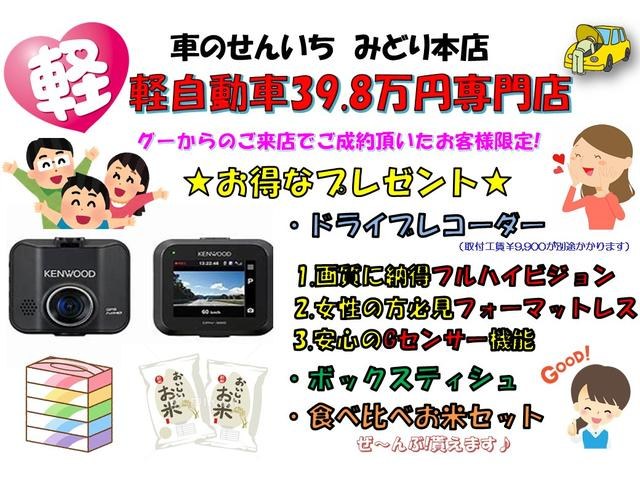 X プッシュスタート・社外デッキ(3枚目)