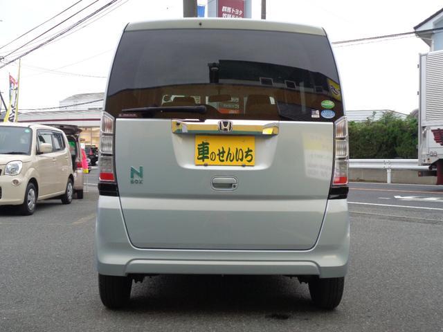 G 純正デッキ・プッシュスタート(8枚目)