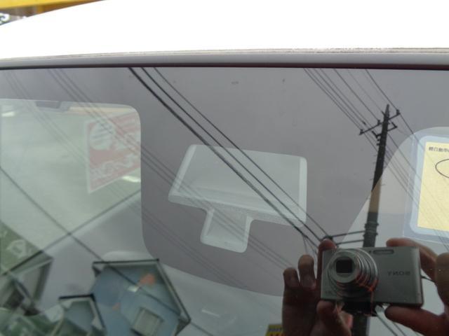 X 社外ナビ・バックカメラ・HIDヘッドランプ・安全ブレーキ(31枚目)