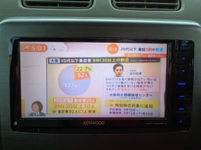 L 社外ナビ・TV・キーレス(14枚目)