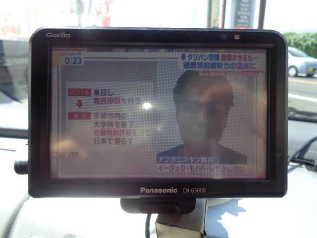 FXリミテッド プッシュスタート・オートエアコン(16枚目)