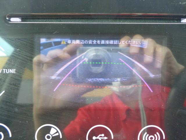 X ディスプレイオーディオ・バックカメラ・オートエアコン(14枚目)