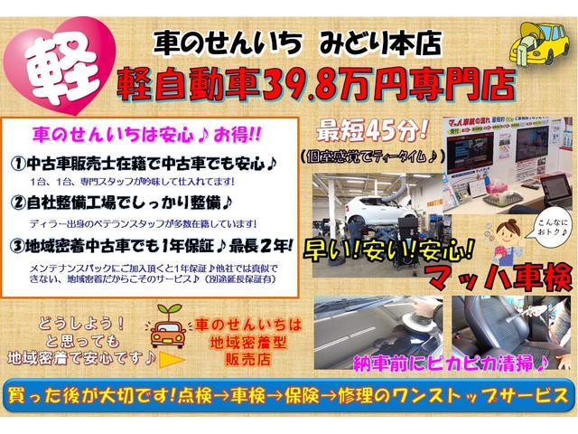 G特別仕様車 HIDスマートスペシャル 純正ナビ・キーフリー・HIDヘッドランプ(2枚目)