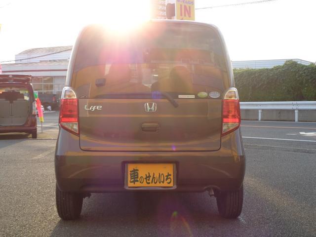 G特別仕様車 HIDスマートスペシャル 純正ナビ・キーフリー・HIDヘッドランプ(7枚目)