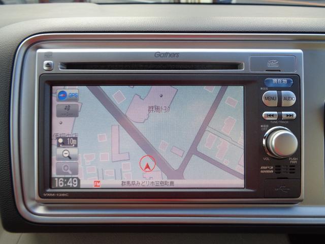 G特別仕様車 HIDスマートスペシャル 純正ナビ・キーフリー・HIDヘッドランプ(13枚目)