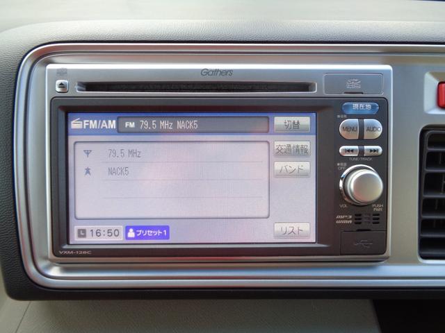 G特別仕様車 HIDスマートスペシャル 純正ナビ・キーフリー・HIDヘッドランプ(14枚目)