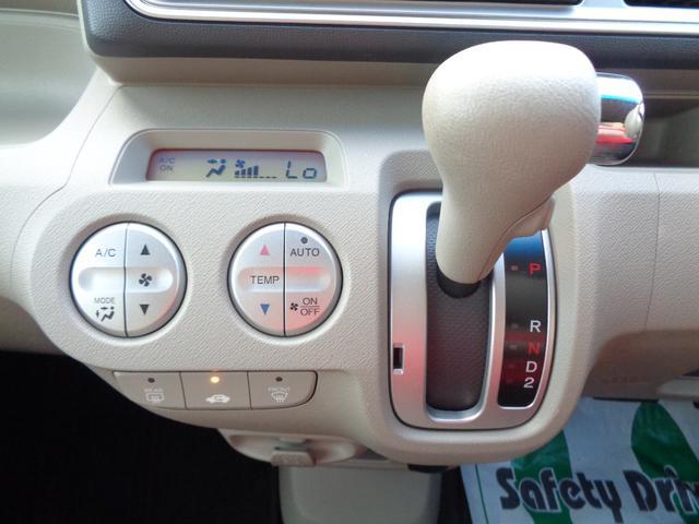 G特別仕様車 HIDスマートスペシャル 純正ナビ・キーフリー・HIDヘッドランプ(15枚目)