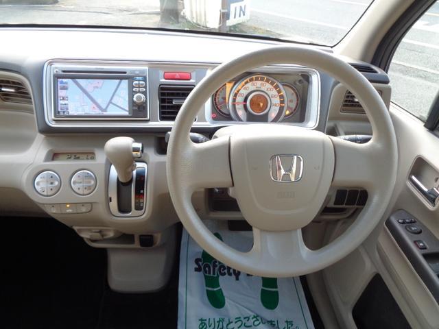G特別仕様車 HIDスマートスペシャル 純正ナビ・キーフリー・HIDヘッドランプ(17枚目)