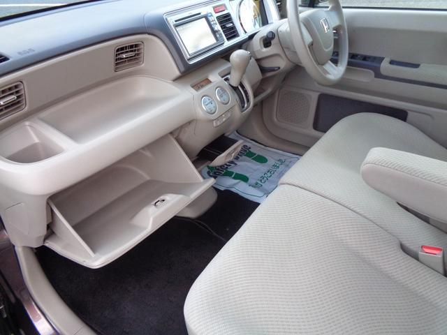 G特別仕様車 HIDスマートスペシャル 純正ナビ・キーフリー・HIDヘッドランプ(22枚目)