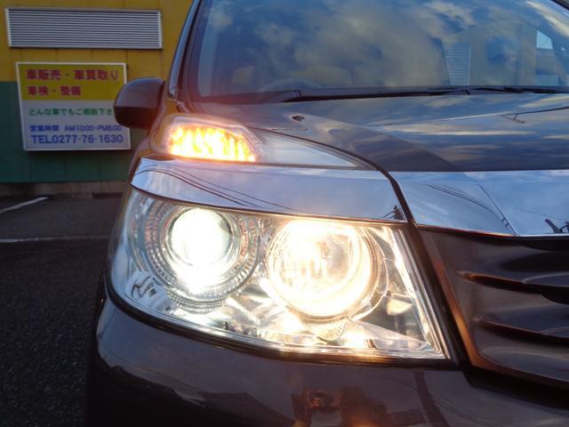 G特別仕様車 HIDスマートスペシャル 純正ナビ・キーフリー・HIDヘッドランプ(23枚目)