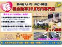 J エマージェンシーブレーキ・キーレス・純正オーディオ(2枚目)