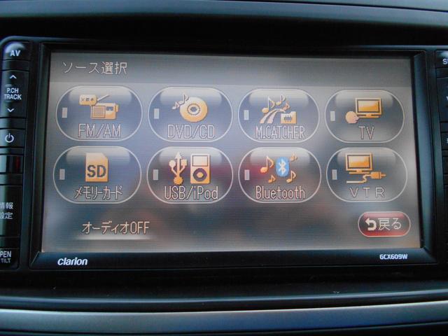 スバル エクシーガ 2.0iSスタイル 純正ナビ フルセグTV キーフリー