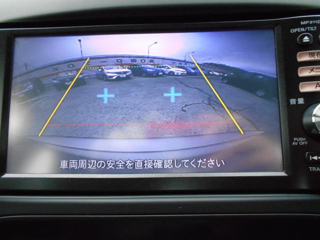 15RS 純正ナビ フルセグTV Bカメラ ETC(14枚目)