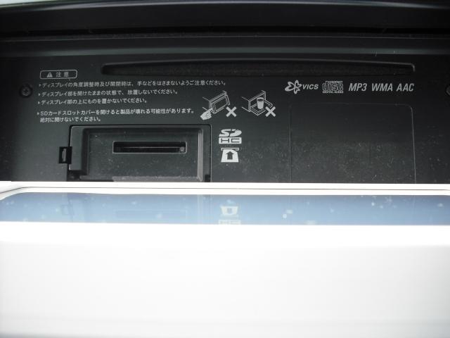 「トヨタ」「プリウスα」「ミニバン・ワンボックス」「栃木県」の中古車22