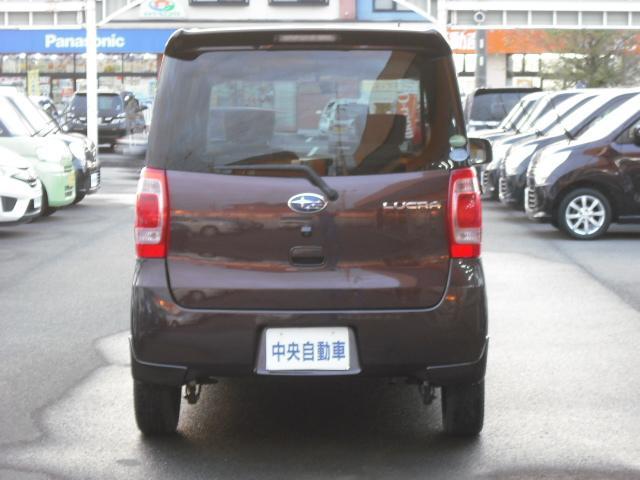 「スバル」「ルクラ」「コンパクトカー」「栃木県」の中古車5