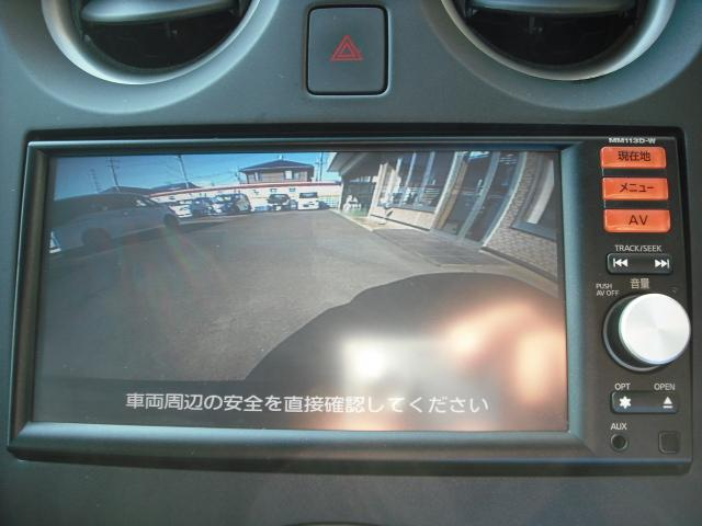 X 純正ナビ フルセグTV Bカメラ 衝突軽減ブレーキ(17枚目)