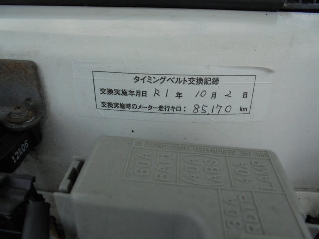 「ミツオカ」「レイ」「軽自動車」「栃木県」の中古車26