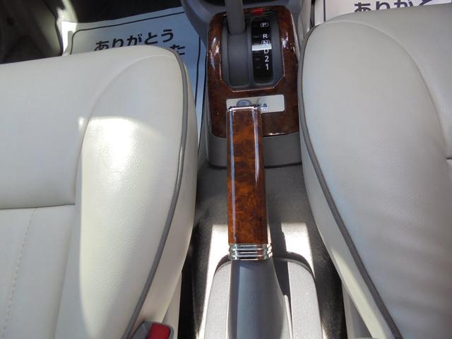 1.3デラックス 革シート 木目調パネル 運転席助手席エアーバック 電格ミラー(43枚目)