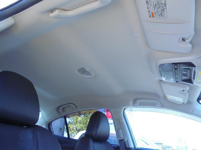 2.0i-Sアイサイト ブラックレザーセレクション レーダークルーズコントロール 純正ナビTV シートヒーター LEDライト タイヤ4本新品 ワンオーナー車(21枚目)