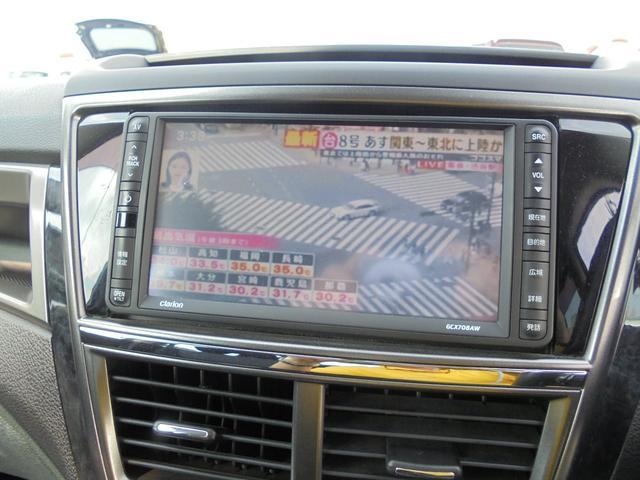 2.0i-S 純正HDDナビTV 純正フリップダウン9インチ バックカメラ フルエアロ ETC キーレス ワンオーナー(27枚目)