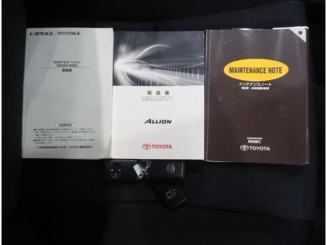 A15 Gパッケージ スペシャルエディション ワンセグ DVDナビ DVD再生 HIDヘッドライト ワンオーナー 記録簿(17枚目)