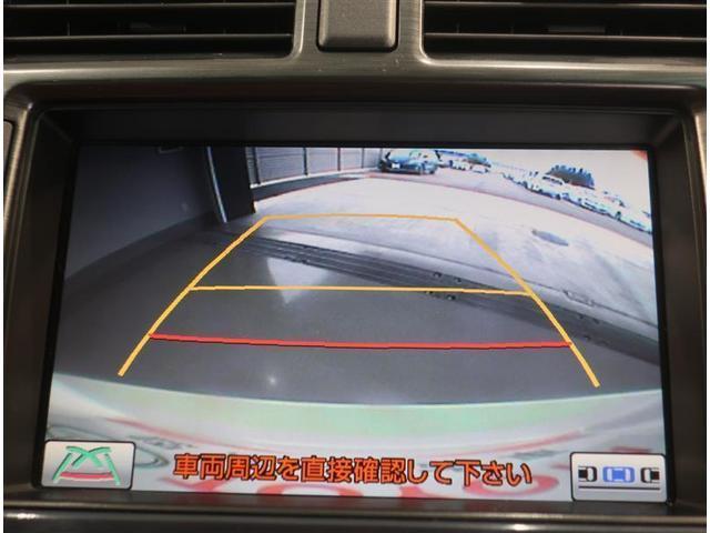ロイヤルサルーン ナビパッケージ フルセグ HDDナビ DVD再生 バックカメラ ETC HIDヘッドライト 記録簿(8枚目)