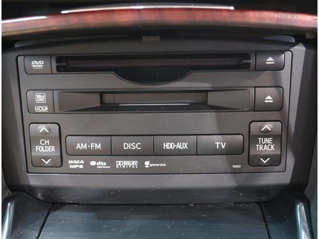 ロイヤルサルーン ナビパッケージ フルセグ HDDナビ DVD再生 バックカメラ ETC HIDヘッドライト 記録簿(10枚目)