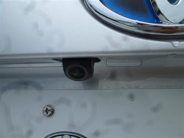 Sセーフティプラス フルセグ メモリーナビ バックカメラ 衝突被害軽減システム インテリジェントクリアランスソナー ETC LEDヘッドランプ フォグライト 記録簿 アイドリングストップ(4枚目)