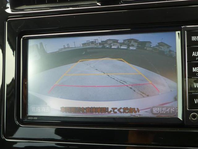 Sセーフティプラス フルセグ メモリーナビ バックカメラ 衝突被害軽減システム インテリジェントクリアランスソナー ETC LEDヘッドランプ フォグライト 記録簿 アイドリングストップ(10枚目)