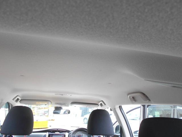 「トヨタ」「カローラフィールダー」「ステーションワゴン」「茨城県」の中古車14
