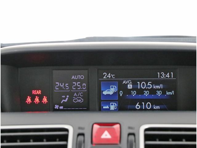 スバル インプレッサスポーツ 2.0i EyeSight アイドリングストップ HID