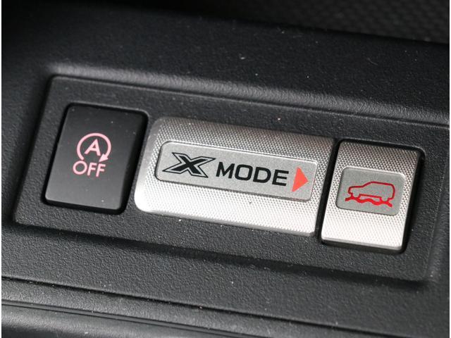 急な坂道や雪道などで活躍するX-MODEを搭載!荒れた道でも優れた走破性を発揮する機能です!