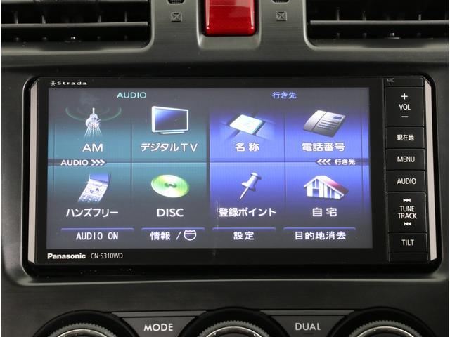 2.0i-L EyeSight ナビ バックカメラ ETC(18枚目)