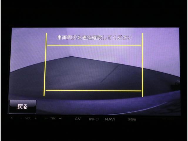 2.0i-L EyeSight アドバンスドセーフティ ナビ(13枚目)