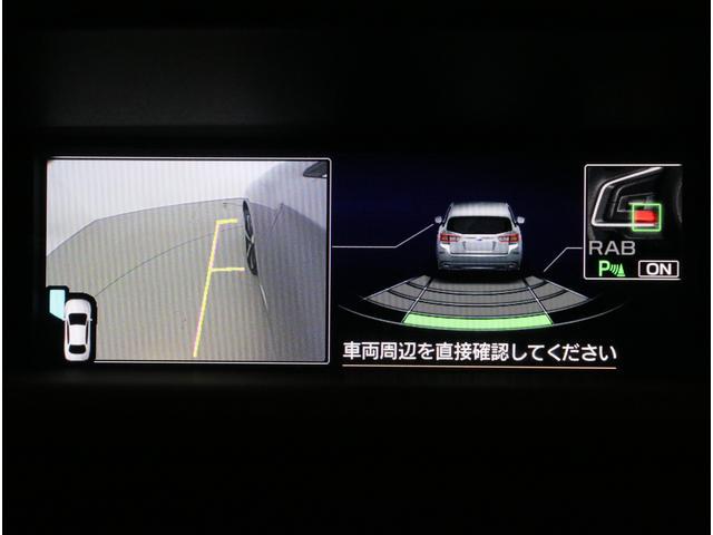 2.0i-S EyeSight セーフティプラス Pシート(14枚目)