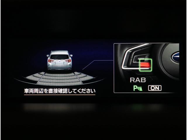 1.6i-L EyeSight 後退ブレーキ 弊社デモカー(11枚目)