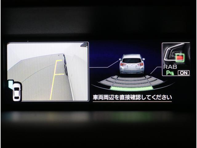 2.0i-S EyeSight セイフティプラス アイドルS(10枚目)